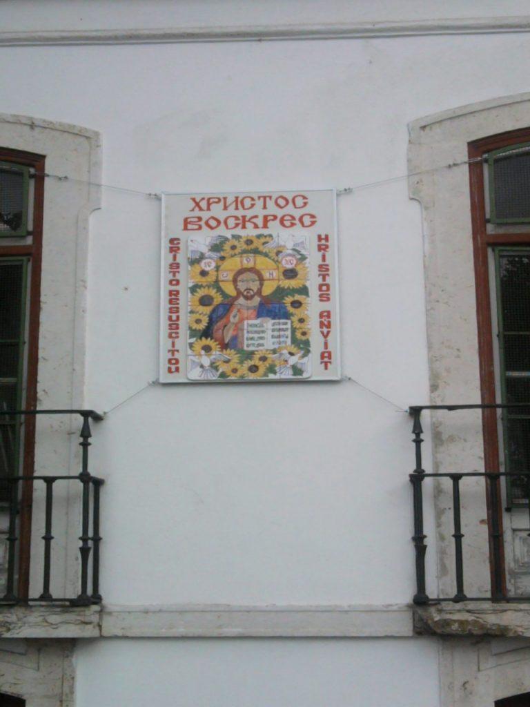 Igreja Ortodoxa Russa na Rua do Museu de Artilharia